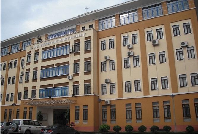 University of Information and Communication Technology